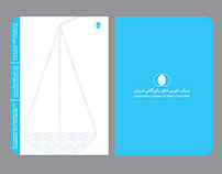 Arbitration Center of Iran Chamber - Concept