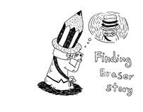 Finding Eraser Story