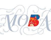 MOBA Flexible Brand Guide