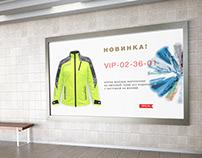 Graphic Design # Poster for HEKLYA