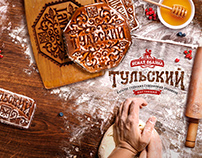 Yasnaya Polyana | Gingerbread Catalogue