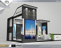 Moda mall Bahrain 2016