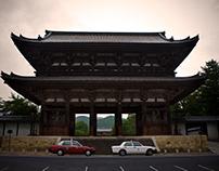 Ninna-Ji Temple, Kyoto Japan