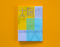 SUNSHOWER/NOVEL