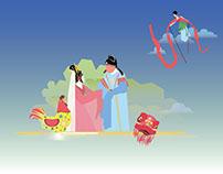 粵文化 插畫