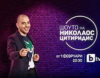 Poster Nikolaos Citiridis Night Show