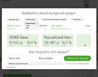 Автокредитный калькулятор Car-Fin.ru || Car Loan Calc