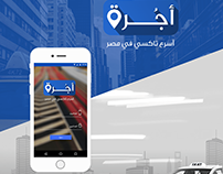Orga Mobile Application