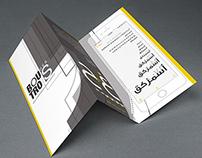 Student work: Typography — Rana