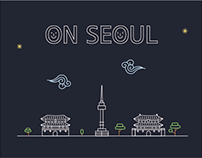 ON SEOUL : Map of city wall of Seoul