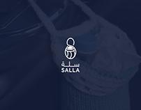 SALLA ســلـة | KSA - Logo