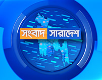 News Countrywide_ for mohona TV