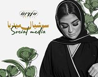 Mazwya | Social Media Designs KSA