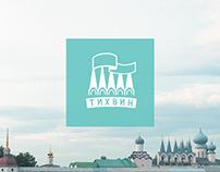 Шрифт для города Тихвин