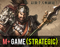 m+ Game Start Page (Strategic Game)