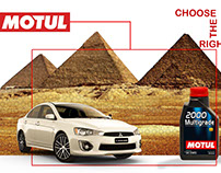 Motul in egypt