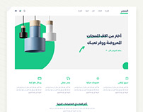 Almatgr - Furniture ecommerce Template