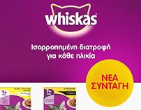 Whiskas Facebook App