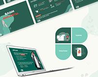 Презентация для online-вебинаров. Webinar presentation