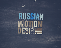 Russian Motion Design (Filmteractive, Lodz 2013)