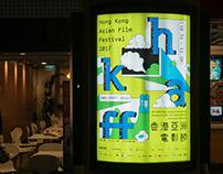 HKAFF 2017