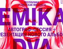 RESPUBLICA posters