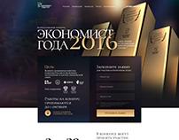Economist Year, 2016