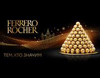 Ferrero Rocher New Year visual