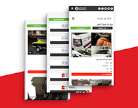 Motodar Marketplace, UAE