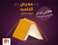 Cairo international book fair 2017