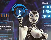 Промо сайт для видео-RTB