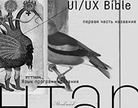Vestimentarno Typeface