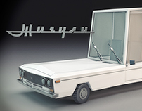 "Automobile ""Zhiguli"""