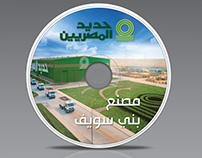 Egyptian Steel CD Label