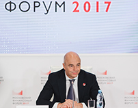 Moscow Financial Forum for Russian Ministry of Finance