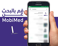 Registration Steps for mobimed application