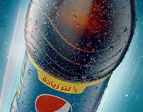 Pepsi Ramadan 2020