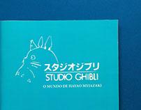 Studio Ghibli - The World of Hayao Myazaki