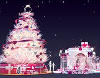 Lancome Christmas Tree
