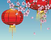 Chinese Lantern with Sakura Branch
