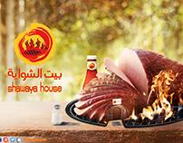 ADVERTISING - ShawayaHouse