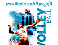 Poster design- Volleyball league