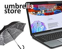 Лендинг для интернет-магазина зонтов
