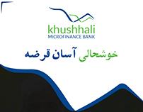 Khushhali Microfinance Bank