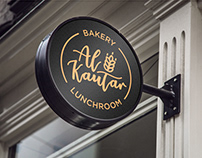 Al Kautar / Bakery & Lunchroom