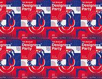 1st Designers' Party 設計師年度盛會