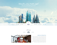 HITAL Tower Landing Page