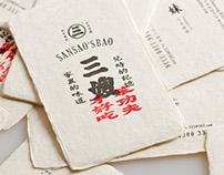 """容品牌:""""三嫂""""包子餐饮品牌全案建设"""