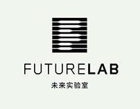 FutureLab Shanghai