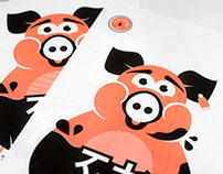 Zodiac Posters: Pig